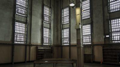 Oakland Jail Bail Bonds | Cal West Bail Bonds (510) 538-0313 | Cal