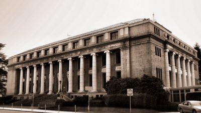Stockton Bail Bonds | Stockton City Hall